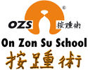 logo On-Zon-Su School | Corsi di Riflessologia Plantare Cinese in Italia