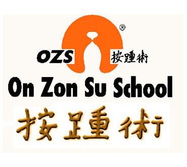 On Zon Su School ROMA